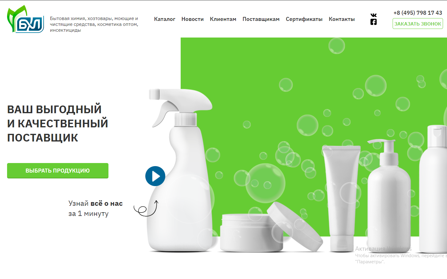 (c) Hoztovari.ru